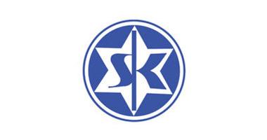 Krifka Keksausstecher - Logo - Geschenke - Schatzl - Radstadt - Marken